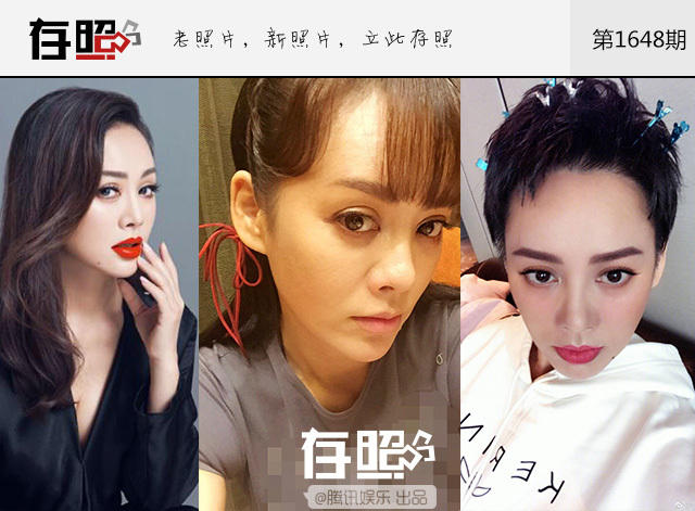 淡妆辨识度低浓妆超好看的女星,女星淡妆惊好美被浓妆毁了对比图