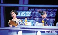 金星杨丽萍吵架拍桌子怎么回事 杨丽萍怎么评价金星不和真相