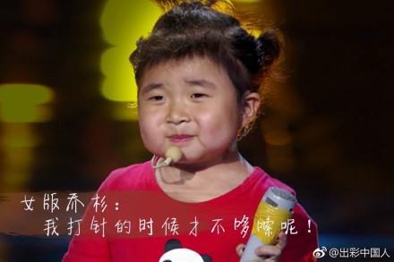 了不起的孩子李欣蕊的病严重吗能不能治好?李欣蕊多大了家庭背景
