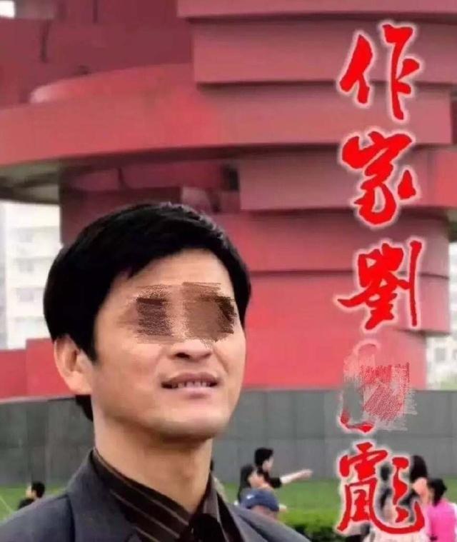 95织里晟舍凶杀案专案民警破案详解,凶手刘永彪女儿生怪病是报应