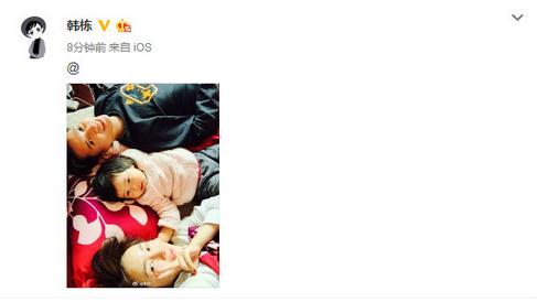 韩栋老婆女儿正面照片曝光资料背景遭扒, 韩栋为何被称为横店一哥
