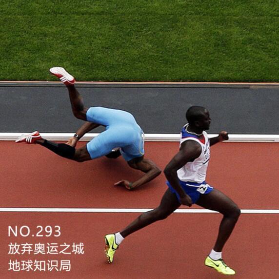奥运会有多烧钱一点都不赚钱吗?为什么很多国家不愿意申办奥运会