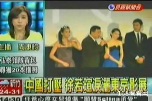 徐若瑄被封杀怎么回事原因揭秘 徐若瑄的歌为什么下架被禁真相