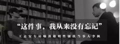 郭敬明性侵李枫时间轴最全梳理图,陈学冬那么维护郭敬明自愿的吗