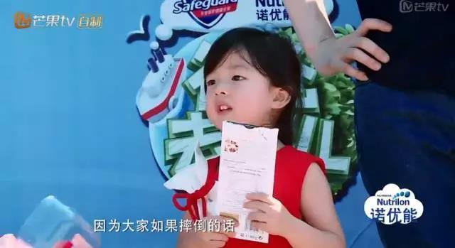 小泡芙那么可爱懂事刘畊宏怎么教育的?刘畊宏人缘好是暖男细节图