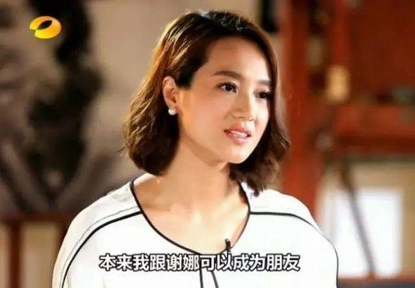 谢娜是怎么排挤朱丹的不和始末 朱丹为何永远不能和谢娜成为好友