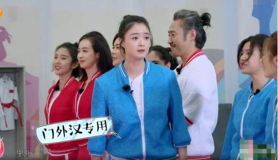 刘涛说蒋欣情商低剧组吵架知乎,蒋欣戏太过了给人感觉很讨厌细节