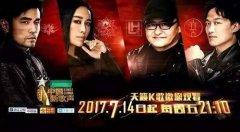 中国新歌声第二季冠军是谁结果揭秘 郭沁为什么会输真相内幕曝光