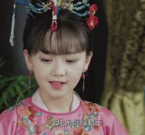 小戏骨红楼梦薛宝钗扮演者钟宝儿是怎么出道的微博私照美翻天