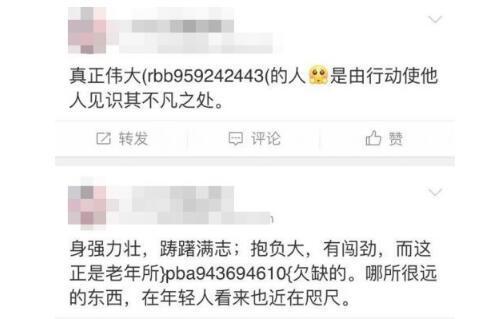 在美失踪女留学生唐晓琳博士毕不了业自杀吗?为啥留学生自杀的多