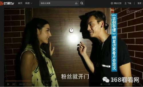 迪丽热巴陈伟霆吻照恋情证据曝光 迪丽热巴的初吻给了谁真相揭秘