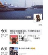 鹿晗私生活不检点私生子照片曝光, 天涯帖扒鹿晗隐婚生子细节内情