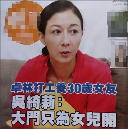吴卓林寒酸打工画面怎么女友不工作?成龙谈起对吴卓林的期望视频