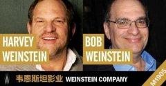 韦恩斯坦弟弟还有哪些未公开的性侵资料,鲍伯为什么要出卖害哥哥