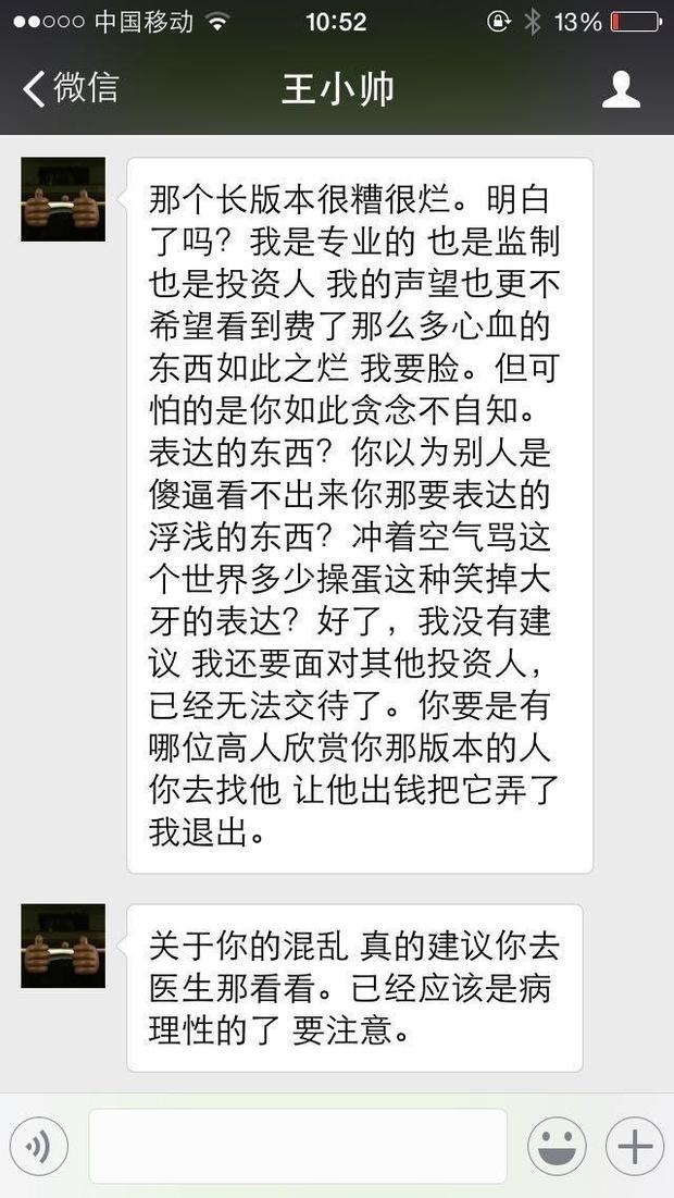 自杀导演胡波追悼会现场遗容遗体照片,为什么说胡波自杀早有征兆