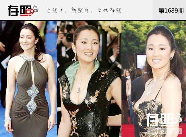 变胖的女星居然也很美,变胖依然很漂亮的女星,哪些女星因胖而美?