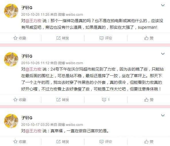王力宏机场躲着高瑞霞照片,高瑞霞神经病吗没结婚吗个人资料人肉