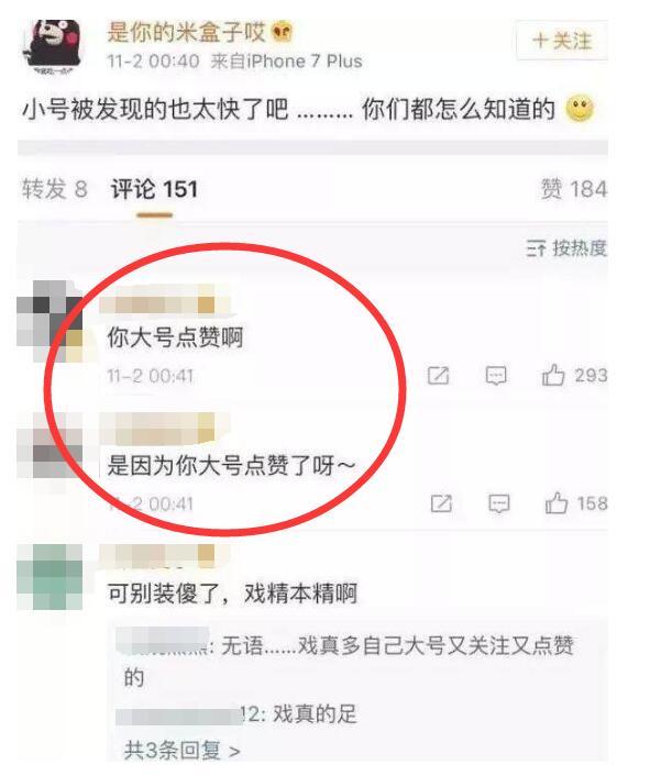 王中磊女儿王文也农民微博为啥被骂?王文也男友蔡键承是富二代吗