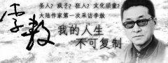 李敖胡因梦离婚协议书完整内容,胡因梦被李敖爆料床上性描写知乎