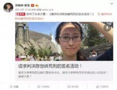 江歌案凶手陈世峰大学毕业视频同学评价 陈世峰为什么不回国审判
