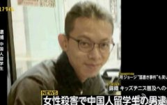 陈世峰翻供了行凶的刀怎么是江歌的?为什么江歌案拖了这么长时间?