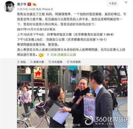 为啥日本人不愿意帮江歌妈妈签名?江歌妈妈死刑请愿签名真有用吗?