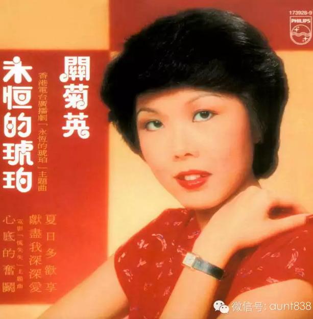 关菊英嫁同性富婆周伟利婚照,周伟利为什么整成男人变性前女装照