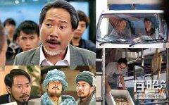 香港艺人求生艰难打工做什么兼职?香港哪些艺人靠多打几份工谋生?