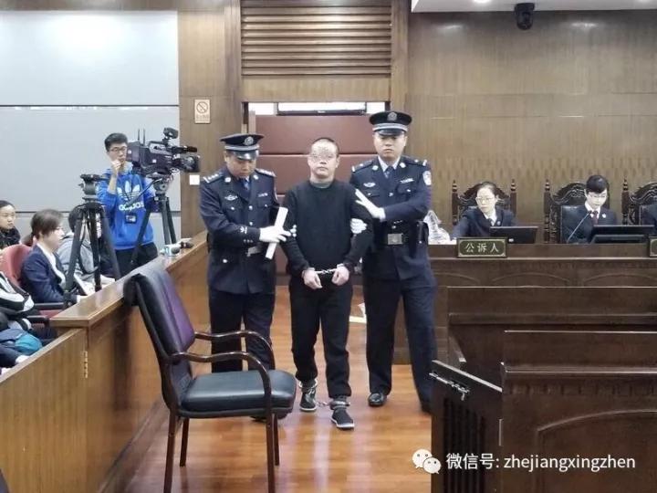 宁波绿洲珠宝行抢劫杀人案徐利老婆女儿照片,被判死刑当场崩溃图