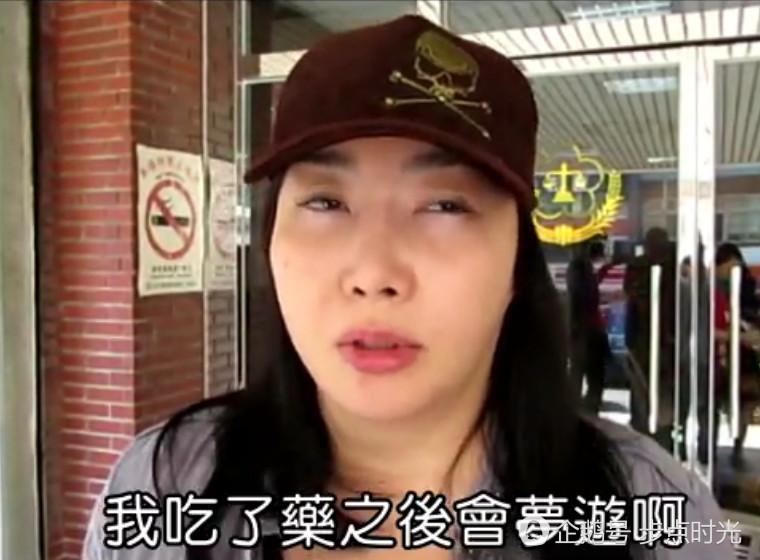 萧敬腾和日本富豪女粉丝Yuki真有一夜情?Yuki事件最全梳理好恐怖