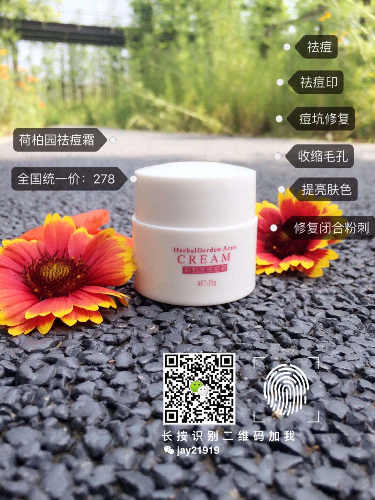 油性痘痘肌肤的清爽4步骤,2015最好用的祛痘产品推荐