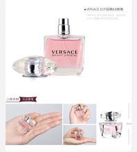 香水和香体喷雾有什么区别?女士香水淡香型排名十强
